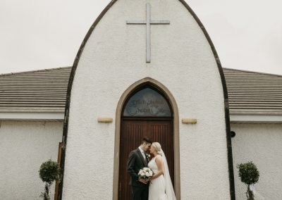 ali_and_laura_photography_Darragh_EmmaRose_Portnoo_Beach_Wedding-16